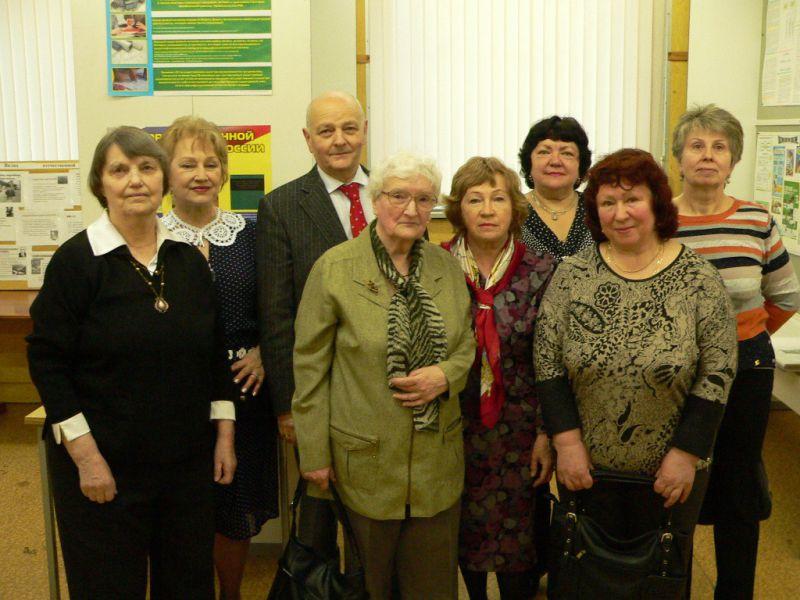 Юбилейное заседание педагогического Совета