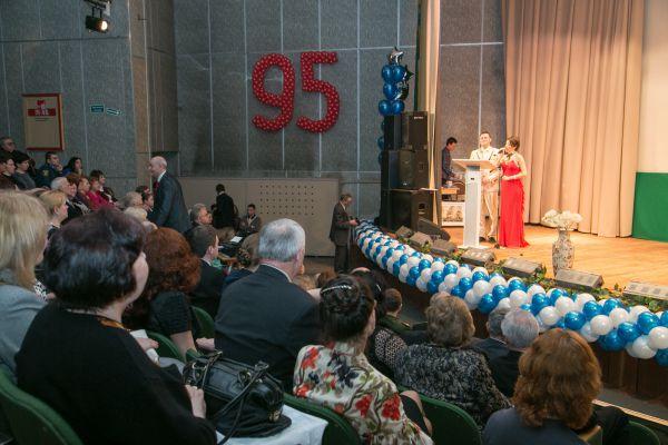 Юбилейное торжественное собрание